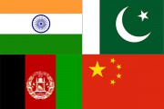 Afghanistan: A Pawn in the Pakistan-India Regional Tug of War