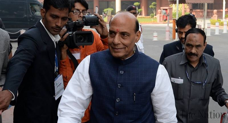 Indian Home Minister Arrives Pakistan to Attend SAARC Conference