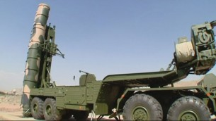 Iran Deploys Long-Range Missile Defence System at Fordo Nuclear Site