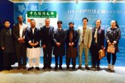 CPEC Cultural Communication Center Established in Suzhou, China
