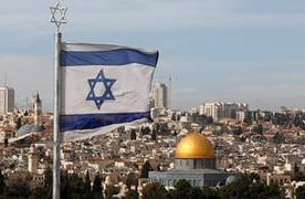 Trump to Announce US Recognition of Jerusalem as Israeli Capital, Move Embassy