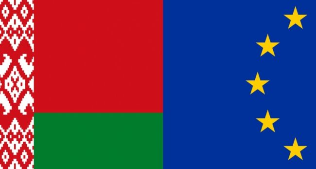 Belarusian parliament suspends readmission agreement with EU