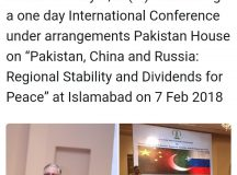 """New International Security Alliance"""